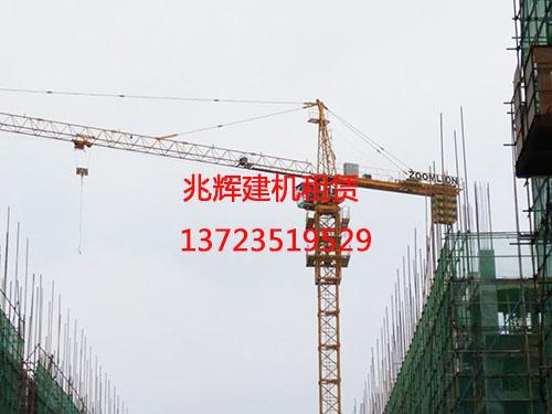 东莞建筑塔吊-兆辉建筑机械租赁
