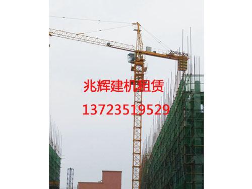 塔吊-兆辉建筑机械租赁